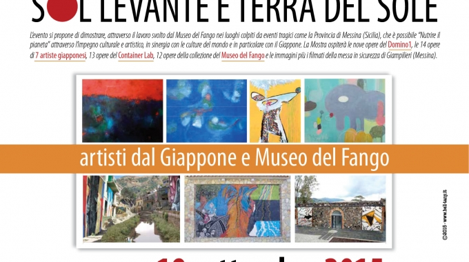 In contemporanea con EXPO artisti giapponesi in Castello a Montesegale